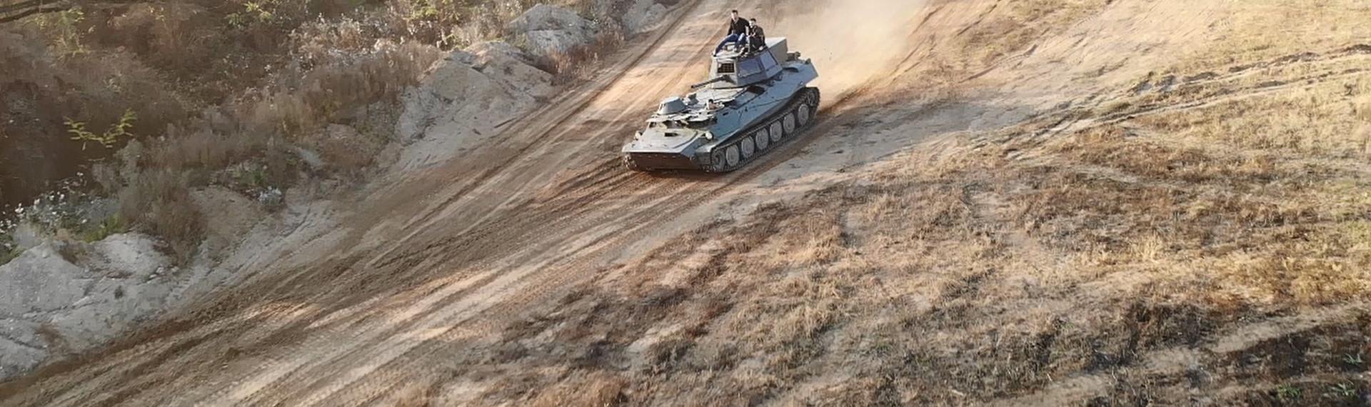 Tank Budapest
