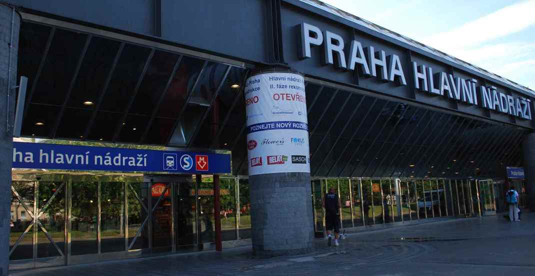 Upsi Video Prag